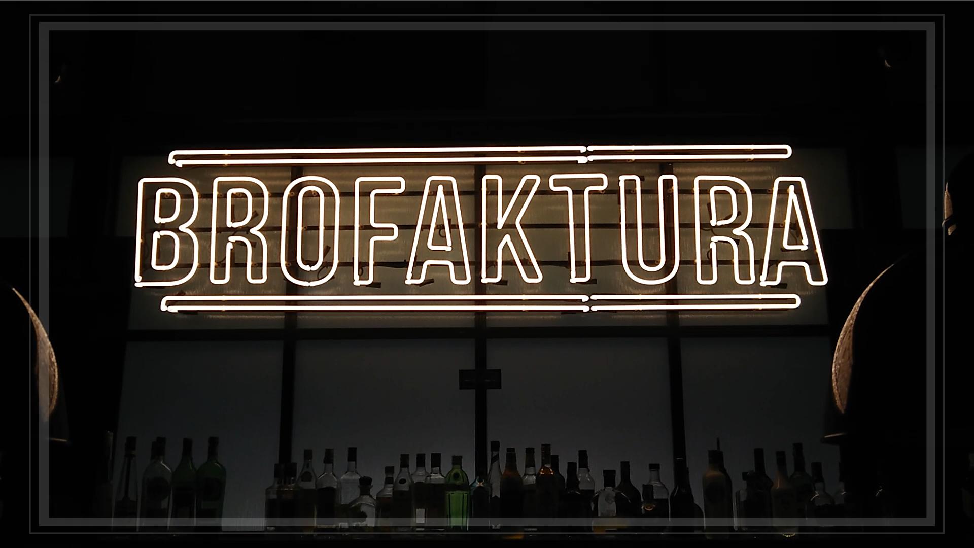 Brofaktura - Siedlce 2018